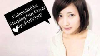 COLTEMONIKHA SLEEPING GIRL COVER