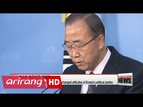 Former UN chief announces he will not run for Korea's top office