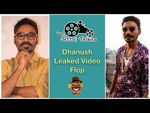 Dhanush Leaked Video !!! | Settai Talkies #2 | Smile Settai