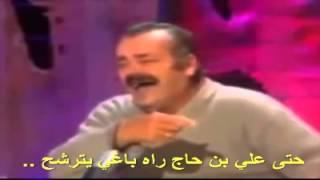 الانتخابات الرئاسية في الجزائر  2014 ↓