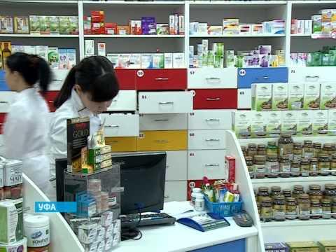Цены в аптеках на некоторые популярные препараты бьют рекорды
