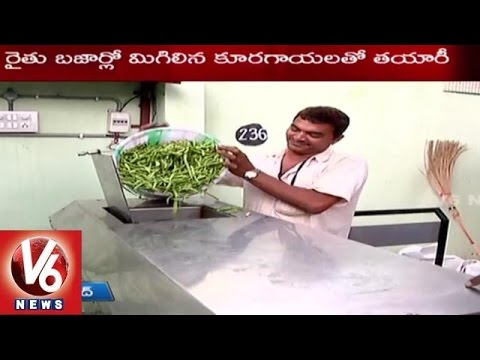Vermi Compost Machine | Production of Organic Fertilizers with Vegetable garbage (31-07-2015)