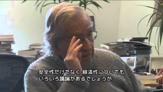 ノーム・チョムスキー 福島核災害と核時代の破滅的なリスクを語る