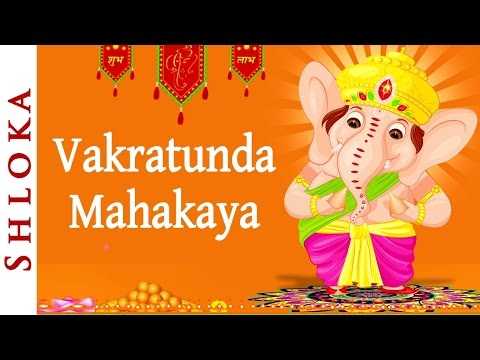 vakratunda-mahakaya---ganesh-shlok-with-meaning-|-ganesh-mantra-|-ganesh-chaturthi