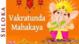Vakratunda Mahakaya - Ganesh Shlok with Meaning | Ganesh Mantra | Ganesh Chaturthi