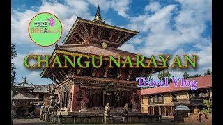Changu Narayan Temple / World Heritage Site
