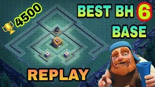 BUILDER HALL 6 BEST BASE DESIGN WITH REPLAY PROOF | TOP BH6 TROLL TROPHY BASE | CLASH OF CLANS