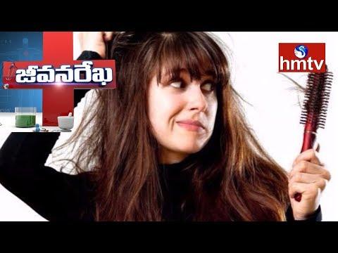 Hairfall & Dandruff Treatment by Anoo's | Jeevana Rekha | Health News | hmtv