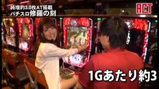 アクト新台ナビ 【導入前の新台のムービーを見られる!】 新台ナビPREMI...