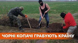 Разграбили и уничтожили. Черные археологи перекопали под Николаевом национальный памятник