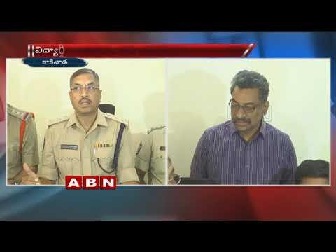 JNTU Kakinada Professor Babulu faces probe for Unprofessional Behavior with students