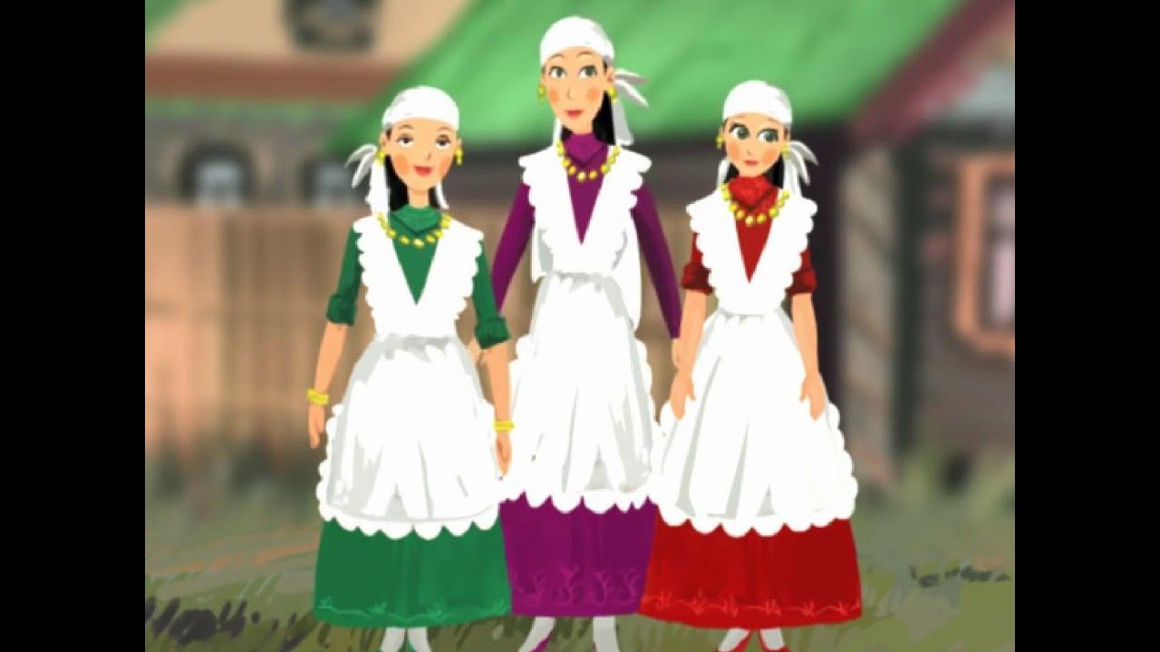 Сказка три сестры смотреть онлайн