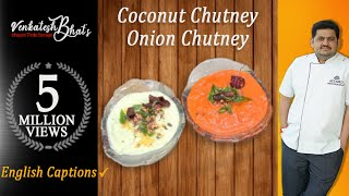 Venkatesh Bhat makes Onion Chutney| CC|Coconut Chutney |Thengai chutney/Vengaya chutney/South Indian