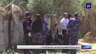 مقتل المشتبه به بتنفيذ هجوم رئيس الوزراء الفلسطيني واثنين من عناصر الأمن - (22-3-2018)