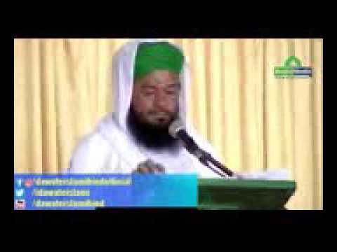 Hyderabad ijtema 2017 Maqsood Attari Bayan
