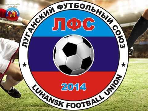lgikvideo: награждение победителей и призеров чемпионата ЛНР по футболу