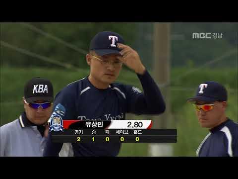 MBC경남 제15회 경남협회장기생활체육야구대회  2017.09 21