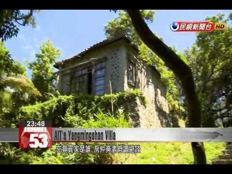 Low cost of AIT's Yangmingshan villa surprises many