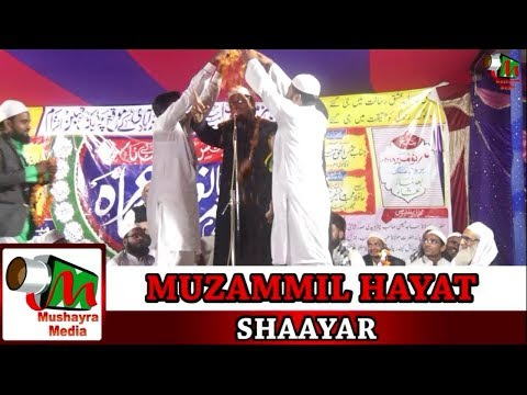 MUZAMMIL HAYAT,Sitamarhi,Bokhra,All India Natiya Mushaira,On 06 November 2018.