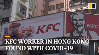 KFC restaurant in Hong Kong's North Point shuts after worker confirmed with coronavirus