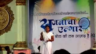 Song on Savitrimai Phule: Sau Pet ti Mashal [Srujanacha Yalgar]