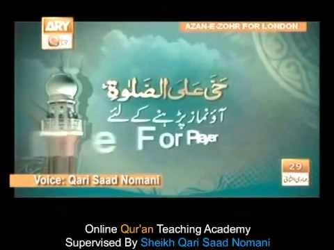 40 Azaan by Qari Saad Nomani on QTV