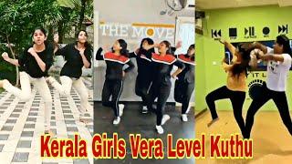 Kerala girls Tamil mass kuthu dance | Tamil Dancing Queens | Keralakuthudancetamil