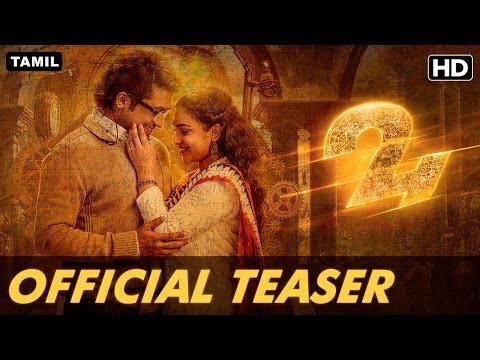 24 - Tamil Movie Teaser | Suriya,Samantha,Nithya | A.R. Rahman