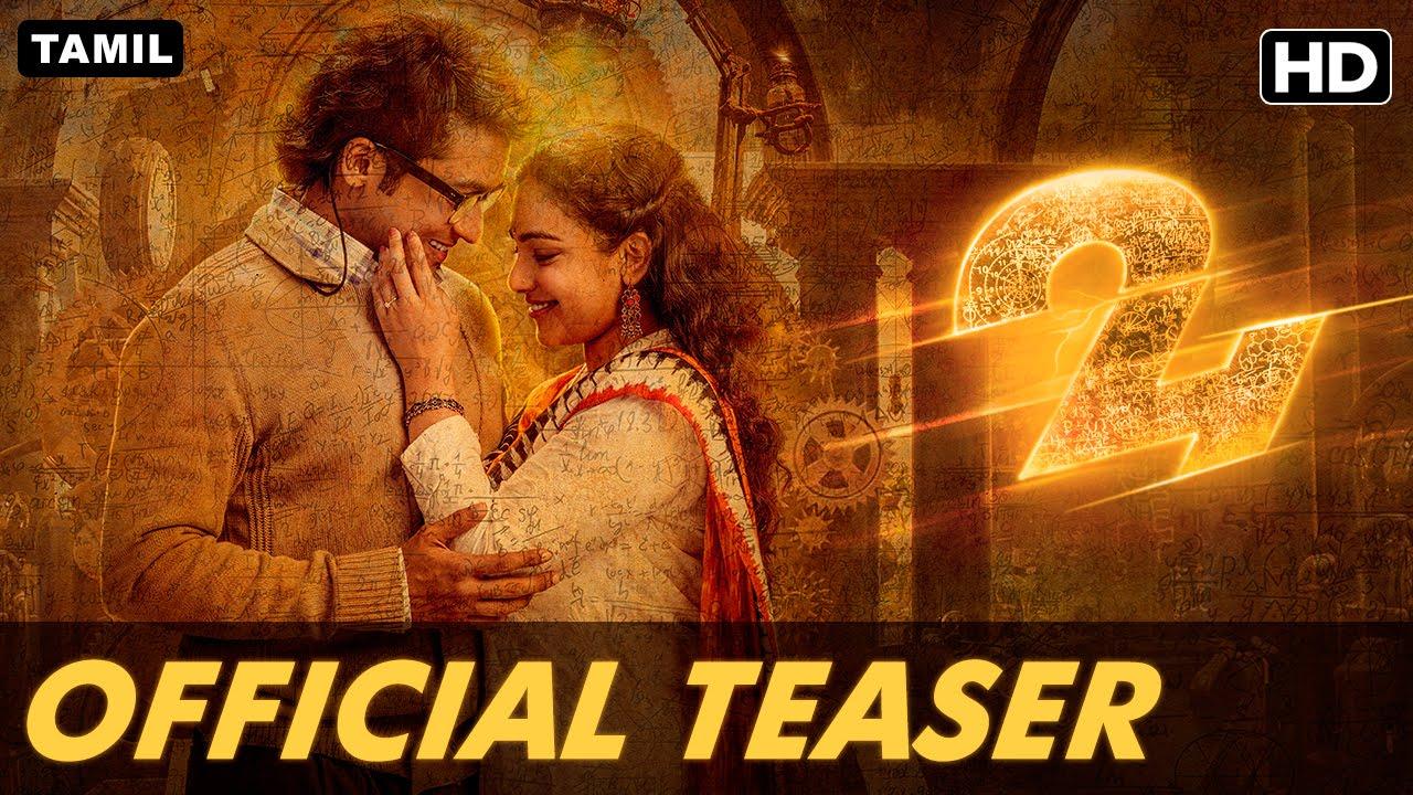 24 tamil movie teaser