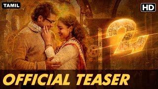 24 (2016 Tamil film) | Suriya, Samantha Ruth Prabhu Movie Exclusive Videos
