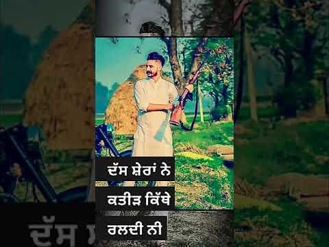 badmashi-by-sidhu-moose-wala-by-new-whatsapp-status-video