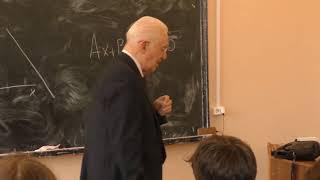 Шишкин А. А. - Аналитическая геометрия - Прямая на плоскости и в пространстве