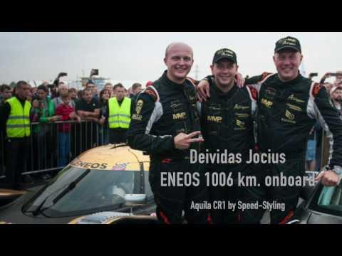 Deividas Jocius#Eneos 1006 km. onboard