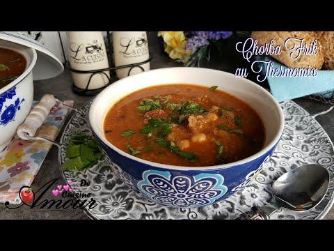 la-recette-de-chorba-frik-au-thermomix-tm5---chorba-constantinoise-pour-ramadan