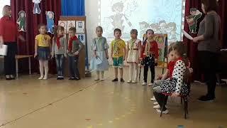 урок ПДД в детском саду №50 - сценка
