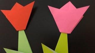 おりがみで=チューリップ=おってみた!折り方 Japanese Traditional Origami =tulip= 2014 Vol.056