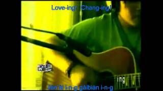 Cover images 恋爱ing Lian Ai ing (Loving) English Translation w/ Pinyin