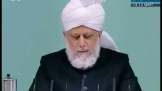 Bulgarian Friday Sermon 11th November 2011 - Islam Ahmadiyya
