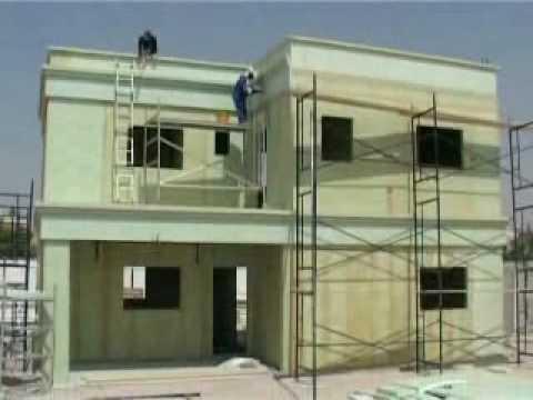 برنامج الخليج العربي