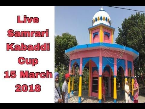 Download 🔴 [LIVE] Samrari (Phillour) Kabaddi Tournament 15 Mar 2018