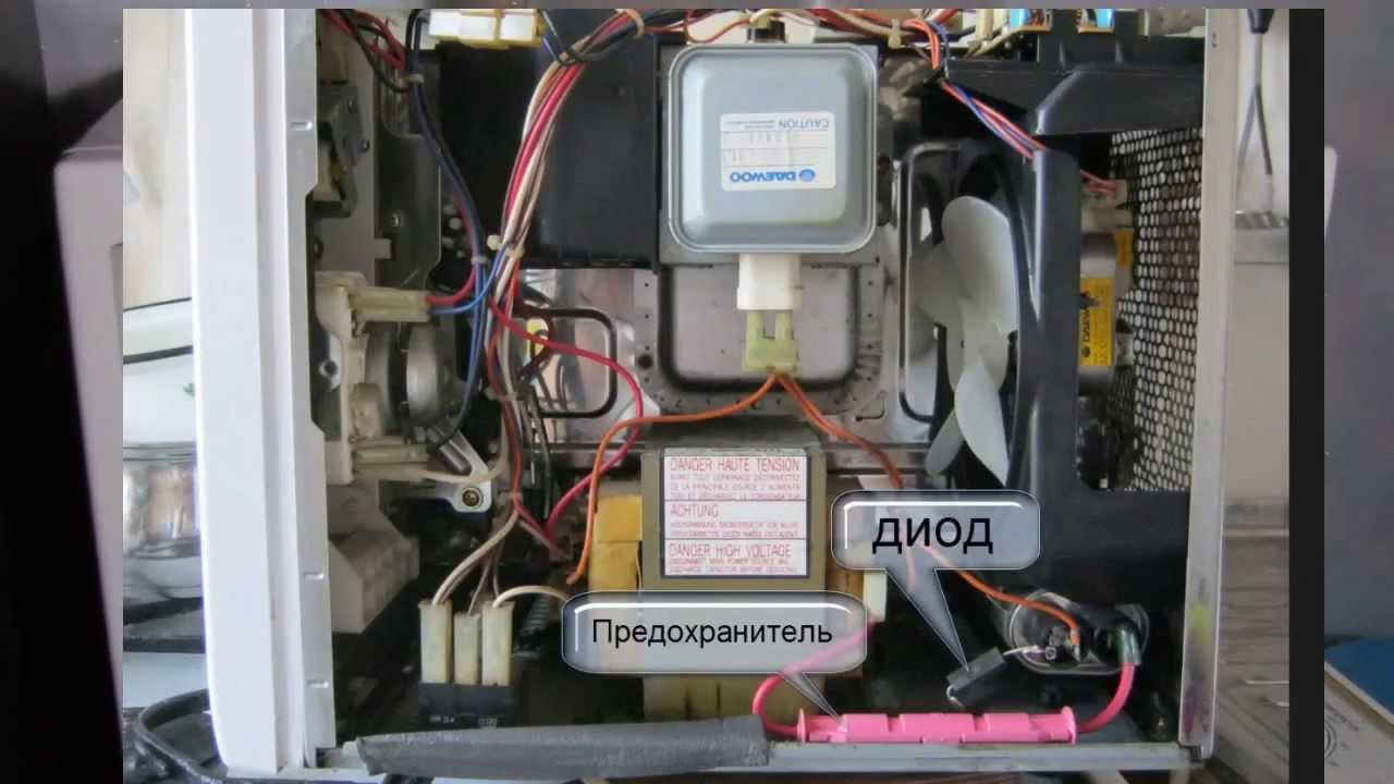 принципиальная электрическая схема свч печи daewoo 8aor