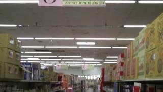 Asian shop  Ayanii shuvuud .mov