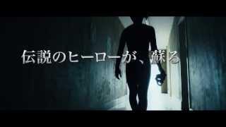 2013年11月9日に公開 『タイガーマスク』初の実写作品 監督 落合賢 脚本...