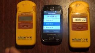 Дозиметр радіометр Терра-П МКС-05 (жовтий, побутової). Відключення режиму сну (режим економії батареї).