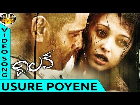Usure Poyene Video Song    Villain Movie    Vikram, Aishwarya Rai    Sri Venkateswara Video Songs