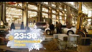 Фильмы Стивена Сигала на РЕН ТВ