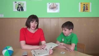 Как научить ребенка говорить по-английски?