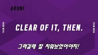 레인보우 식스 시즈 Road to S I 2021 네번째 경기 미라 팀 vs 카피탕 팀 자막