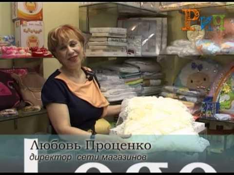 """Магазин """"Самый Детский"""" в  Воронеже. """"Медиа Рич""""."""