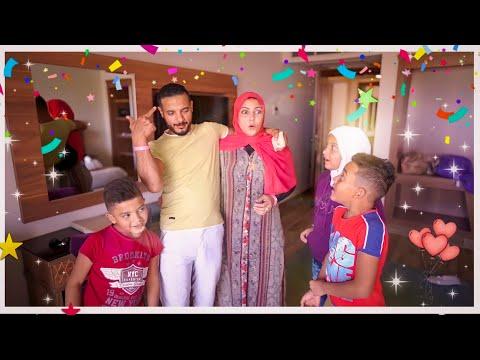 مفاجأةعيد الزواج آكبر جناح فندقى في شرم الشيخ 🏰ماتوقعت ردة فعل العيلة - يوميات حمدى ووفاء